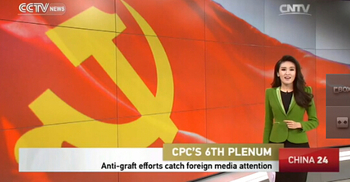 The Sixth Plenum of the 18th CPC Central Committee